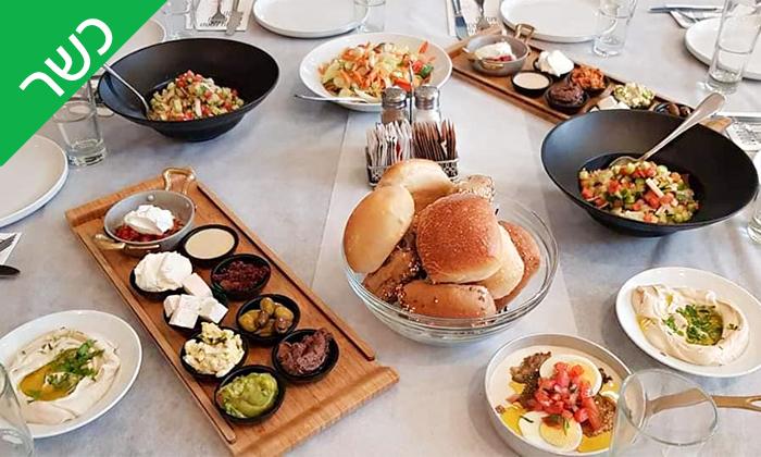 4 ארוחת בוקר זוגית כשרה בקפה קפה, סניף יגאל אלון תל אביב