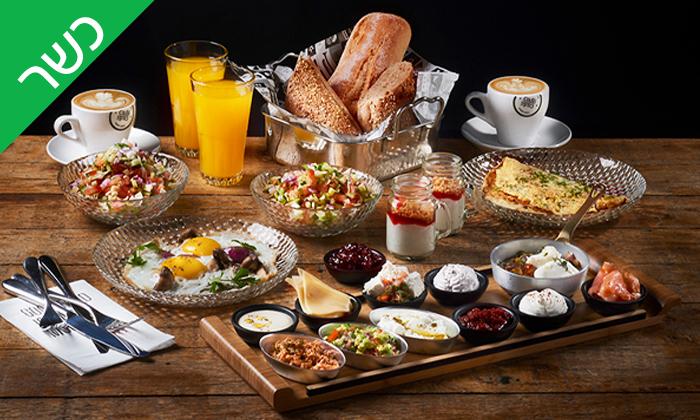 5 ארוחת בוקר זוגית כשרה בקפה קפה, סניף יגאל אלון תל אביב