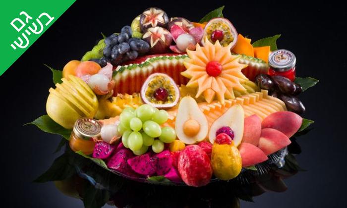"""6 מגשי פירות טריים של קסם הפרי, ראשל""""צ"""