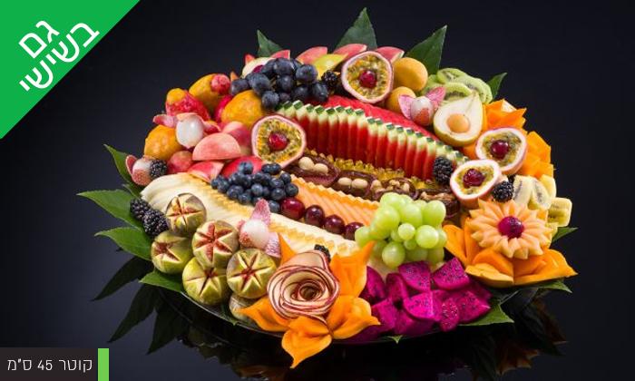 """5 מגשי פירות טריים של קסם הפרי, ראשל""""צ"""