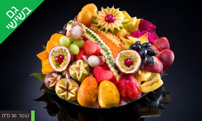 """3 מגשי פירות טריים של קסם הפרי, ראשל""""צ"""