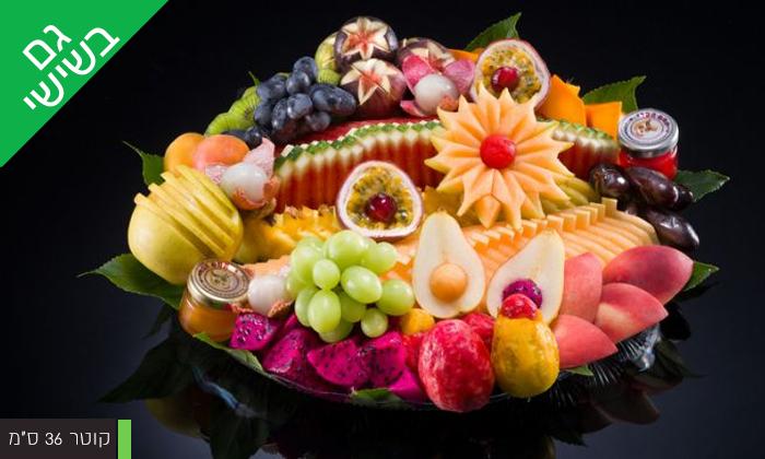 """4 מגשי פירות טריים של קסם הפרי, ראשל""""צ"""