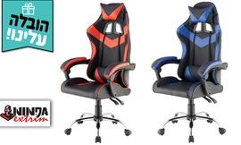 כיסא גיימרים אורתופדי
