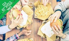 ארוחה זוגית כשרה במטרו בורגר
