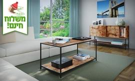 סט שולחן סלון וקונסולת כניסה