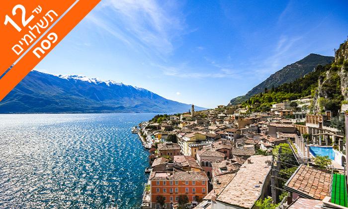 2 חופשת פסח בצפון איטליה - אגמים, נופים, פארקים ואוכל מעולה
