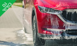 שטיפה ידנית חיצונית לרכב פרטי