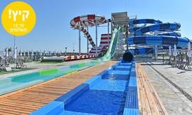 קיץ בבולגריה, כולל פארק מים