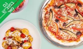 ארוחה איטלקית זוגית בפרש קיטשן