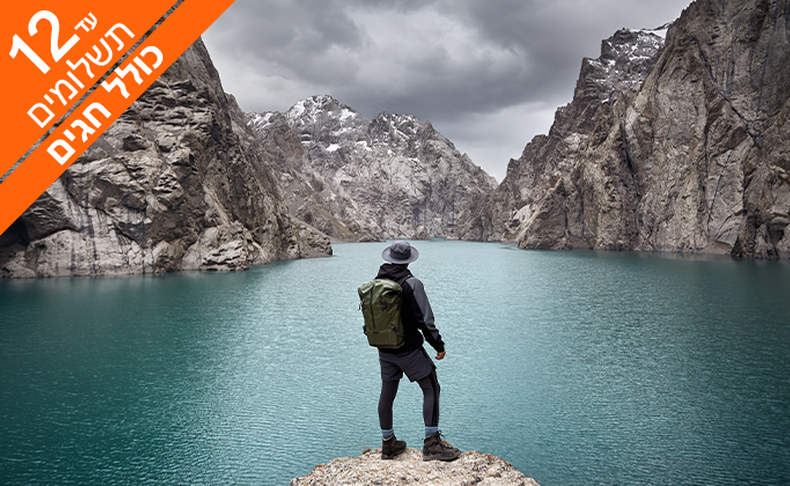 טיול ג'יפים 10 ימים לקירגיסטן