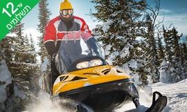 ספארי אופנועי שלג בהרי הקווקז