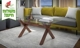 שולחן סלון בלמונטה
