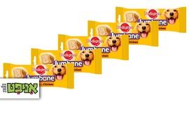 חטיפי בשר פדיגרי ג'מבון לכלבים