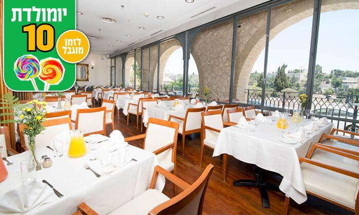 9 ארוחה זוגית במסעדת מונטיפיורי הכשרה, משכנות שאננים ירושלים
