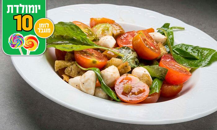 7 ארוחה זוגית במסעדת מונטיפיורי הכשרה, משכנות שאננים ירושלים