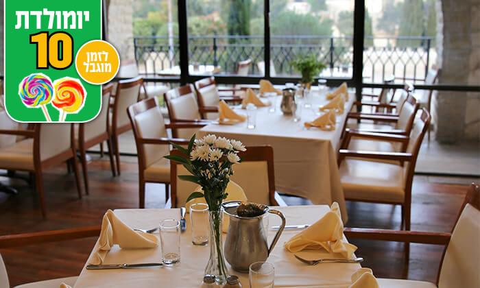 12 ארוחה זוגית במסעדת מונטיפיורי הכשרה, משכנות שאננים ירושלים