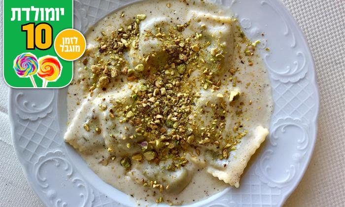 8 ארוחה זוגית במסעדת מונטיפיורי הכשרה, משכנות שאננים ירושלים