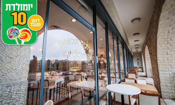 11 ארוחה זוגית במסעדת מונטיפיורי הכשרה, משכנות שאננים ירושלים