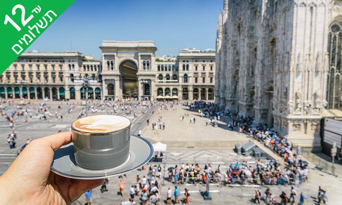 5 Camila Cabello במילאנו - שופינג, אוכל איטלקי והופעה בלתי נשכחת