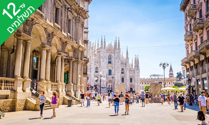 6 Camila Cabello במילאנו - שופינג, אוכל איטלקי והופעה בלתי נשכחת