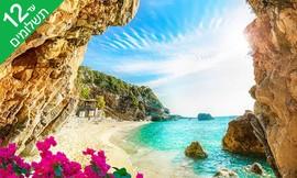 האי היווני קורפו, כולל סופ