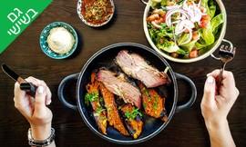 ארוחת בשרים זוגית ב-Butcher