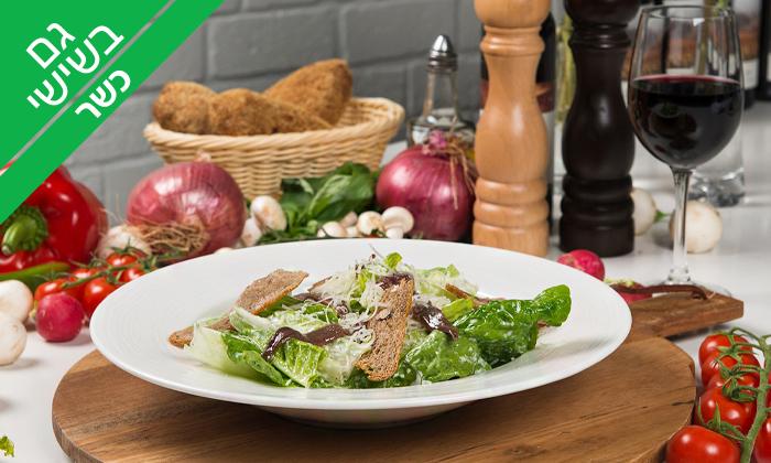 11 ארוחת ערב זוגית במסעדת נחמן הכשרה - כיכר המוזיקה, ירושלים