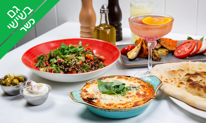 2 ארוחת ערב זוגית במסעדת נחמן הכשרה - כיכר המוזיקה, ירושלים