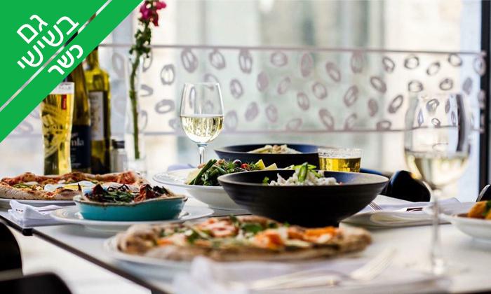 3 ארוחת ערב זוגית במסעדת נחמן הכשרה - כיכר המוזיקה, ירושלים