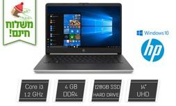 מחשב נייד HP מסך