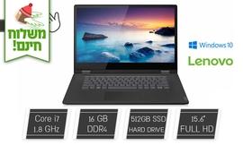 מחשב נייד LENOVO מסך