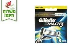 מארז 8 סכיני גילוח Gillette