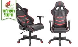 כיסא גיימרים SPIDER IRON