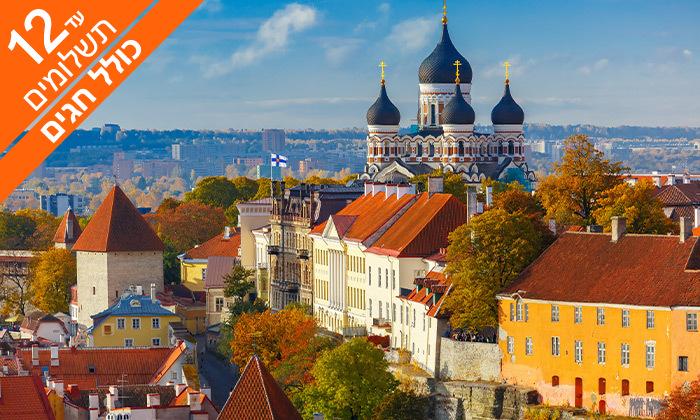 3 טיול מאורגן דרך הענבר של המדינות הבלטיות - קיץ וחגים