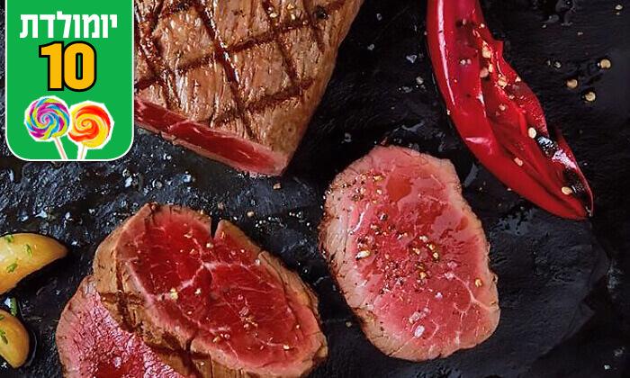 6 מסעדת לחם בשר הכשרה למהדרין במרינה הרצליה - ארוחת בשרים זוגית