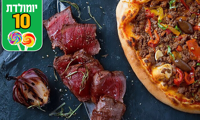 12 מסעדת לחם בשר הכשרה למהדרין במרינה הרצליה - ארוחת בשרים זוגית