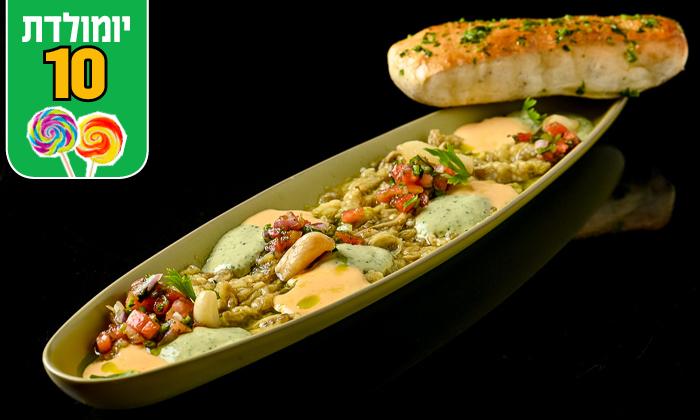 7 מסעדת לחם בשר הכשרה למהדרין במרינה הרצליה - ארוחת בשרים זוגית