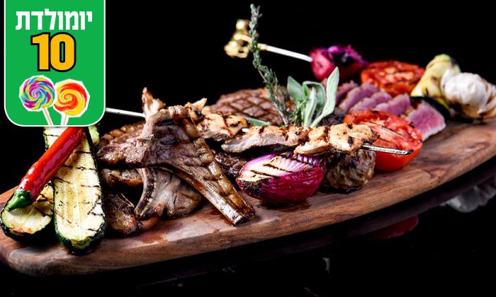 11 מסעדת לחם בשר הכשרה למהדרין במרינה הרצליה - ארוחת בשרים זוגית