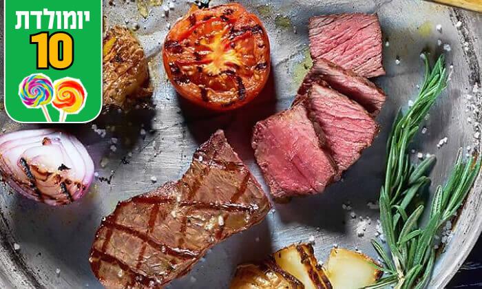 10 מסעדת לחם בשר הכשרה למהדרין במרינה הרצליה - ארוחת בשרים זוגית