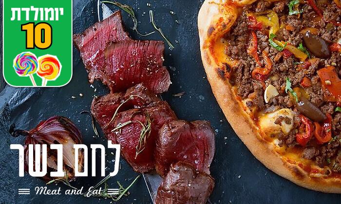 2 מסעדת לחם בשר הכשרה למהדרין במרינה הרצליה - ארוחת בשרים זוגית