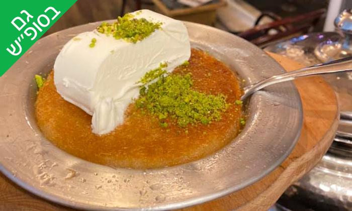 5 ארוחת כנאפה בנמל תל אביב - כנאפה אל ג'מילה