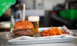 ארוחת המבורגר במסעדת מוריה 105