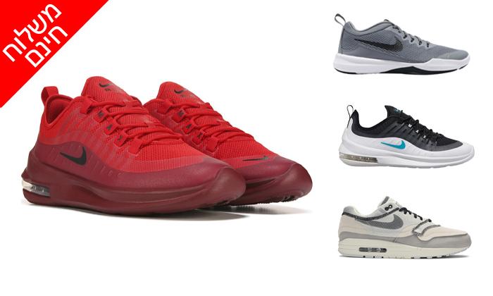 2 נעליים לגברים NIKE - משלוח חינם