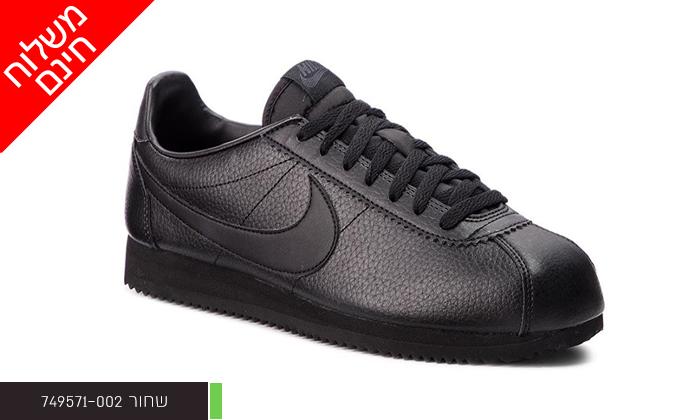 4 נעליים לגברים NIKE - משלוח חינם
