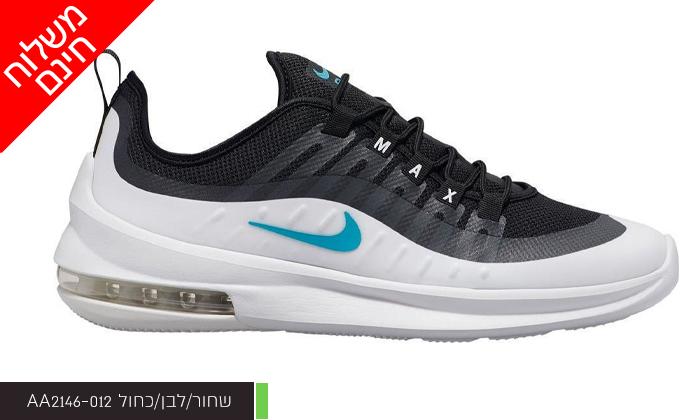 5 נעליים לגברים NIKE - משלוח חינם