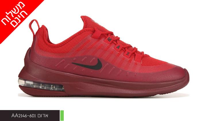 7 נעליים לגברים NIKE - משלוח חינם