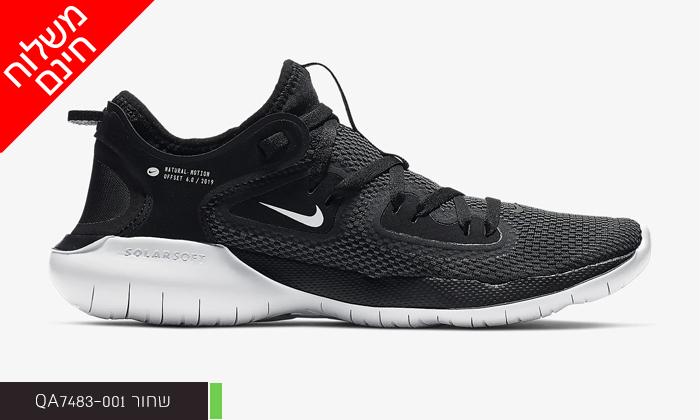 8 נעליים לגברים NIKE - משלוח חינם