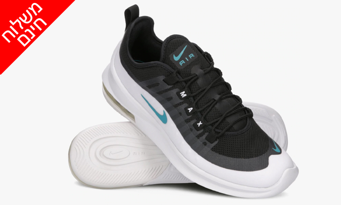 14 נעליים לגברים NIKE - משלוח חינם