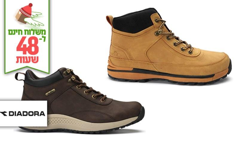 נעליים לגברים DIADORA