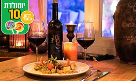 ארוחה לזוג באבראג' ביפו העתיקה
